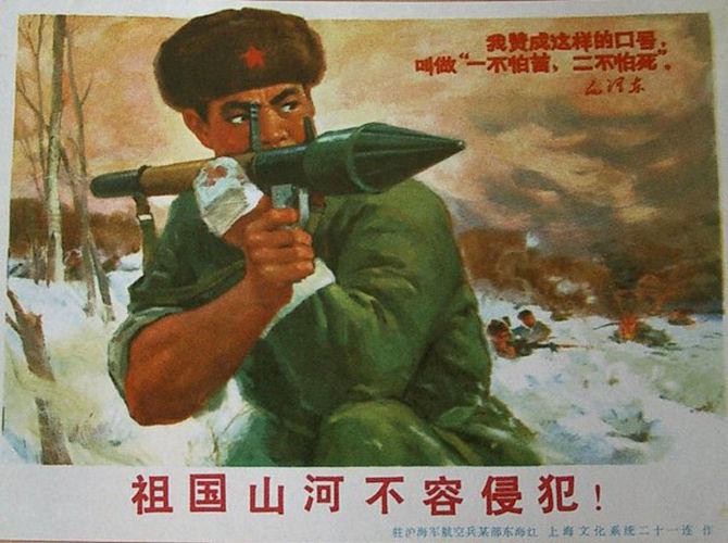 КНДР пригрозила США невообразимым и неожиданным ударом