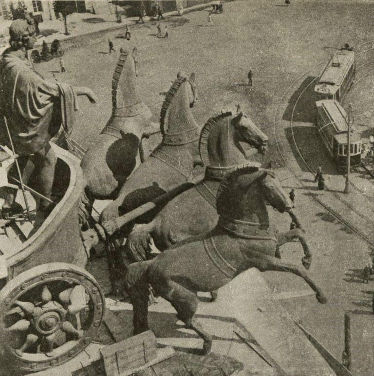 Фото Москвы второй половины 1920-х