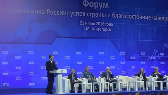 МВФ подтвердил информацию о постепенном восстановлении российской экономики
