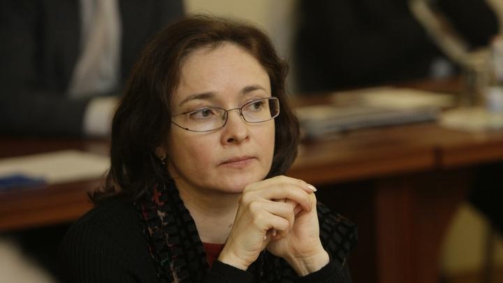 «Нет длинных денег»: Набиуллина заявила, что нашла слабое место экономики России