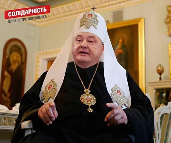 Кому больше всего нужен «Томос» на Украине?