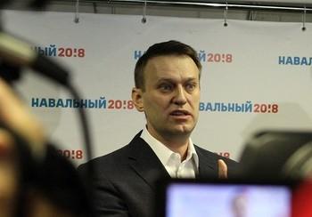 Сторонникам Навального запретили митинговать в Екатеринбурге
