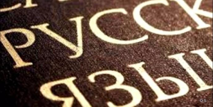 «ПРЕКРАСНАЯ ПАРА» ЧУДЕСНЫЙ РАССКАЗ, В КОТОРОМ ВСЕ СЛОВА НАЧИНАЮТСЯ НА БУКВУ «П»