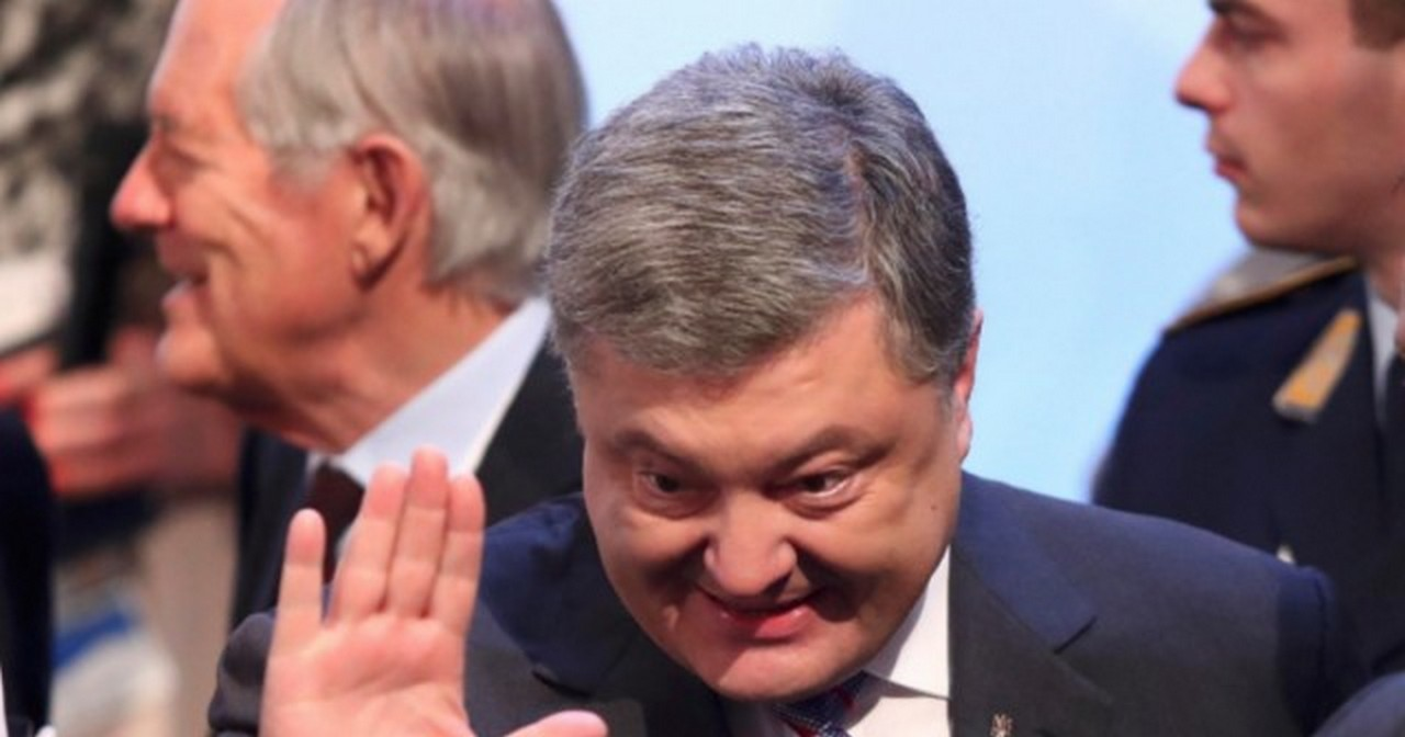 Порошенко продает Украину: с…