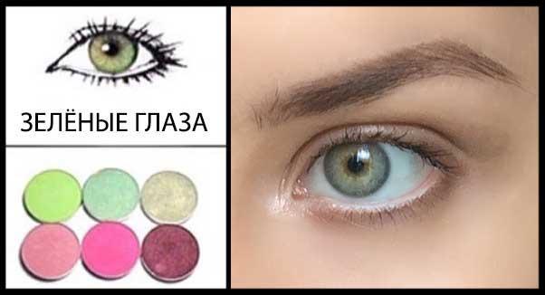 Зеленые глаза засверкают еще ярче, если красоту цвета подчеркнуть таким бесподобным сочетанием теней