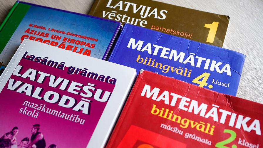 «Латвия удаляет русский с не…