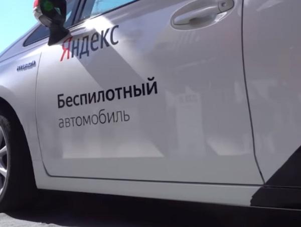 На дороги и поля РФ выйдет д…