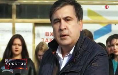 В Госдепе поддержали Саакашвили в конфликте с Порошенко