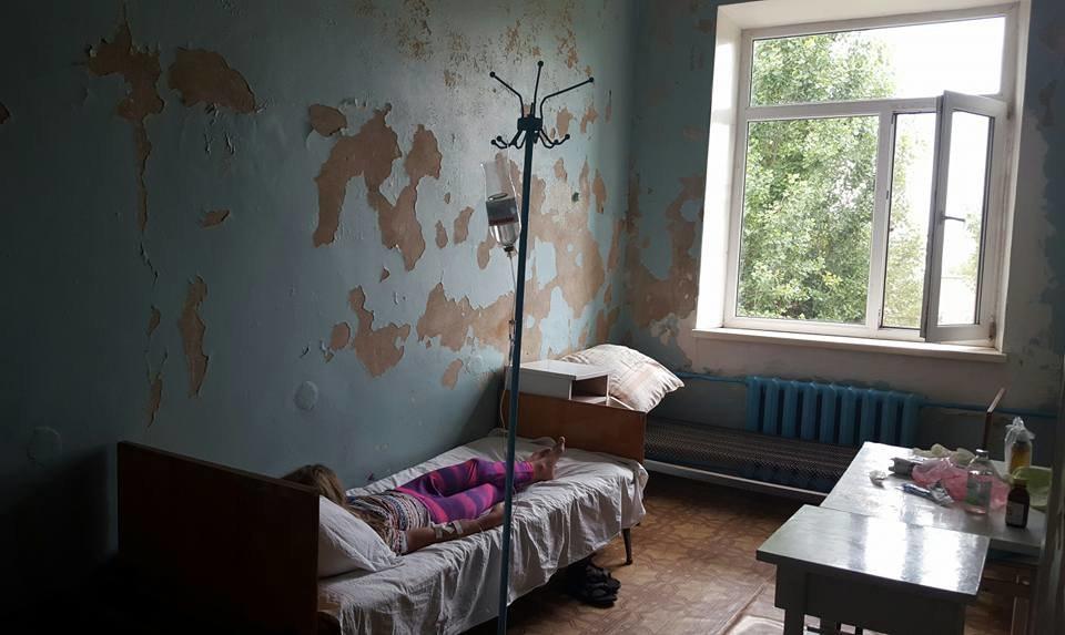 Ад больницы города Геническа