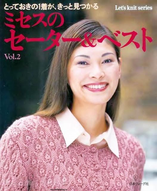 Японский журнал LET'S KNIT SERIES со схемами (Вяжем спицами) №1