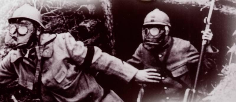 Противохимическая защита на Французском фронте