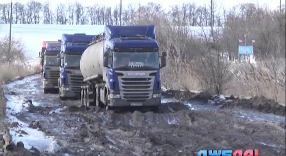 Укропия: дорог нет