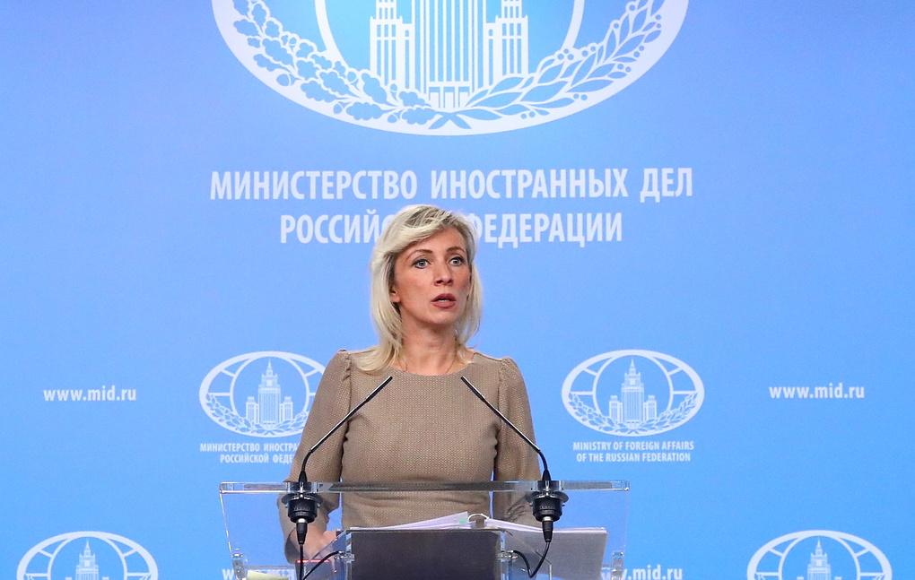 Мария Захарова высмеяла новый «книжный запрет» Киева