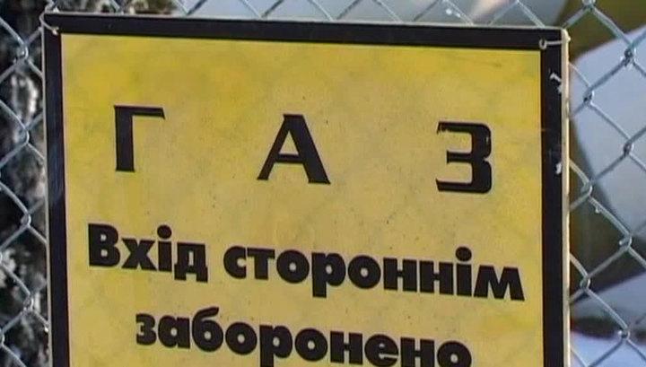 Европа взвинтила цены на газ для Украины до рекордного уровня.
