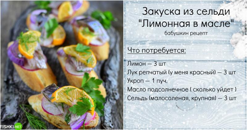 Селёдочка к новогоднему столу: просто, быстро, эффектно и удивительно вкусно! Закуски, Сельдь, блюда, новый год, пошагово, рецепты