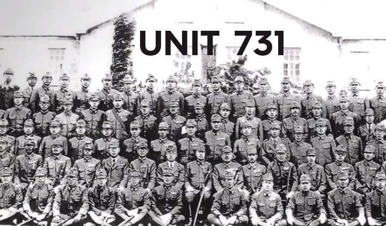Отряд 731. Летопись ужаса Второй мировой