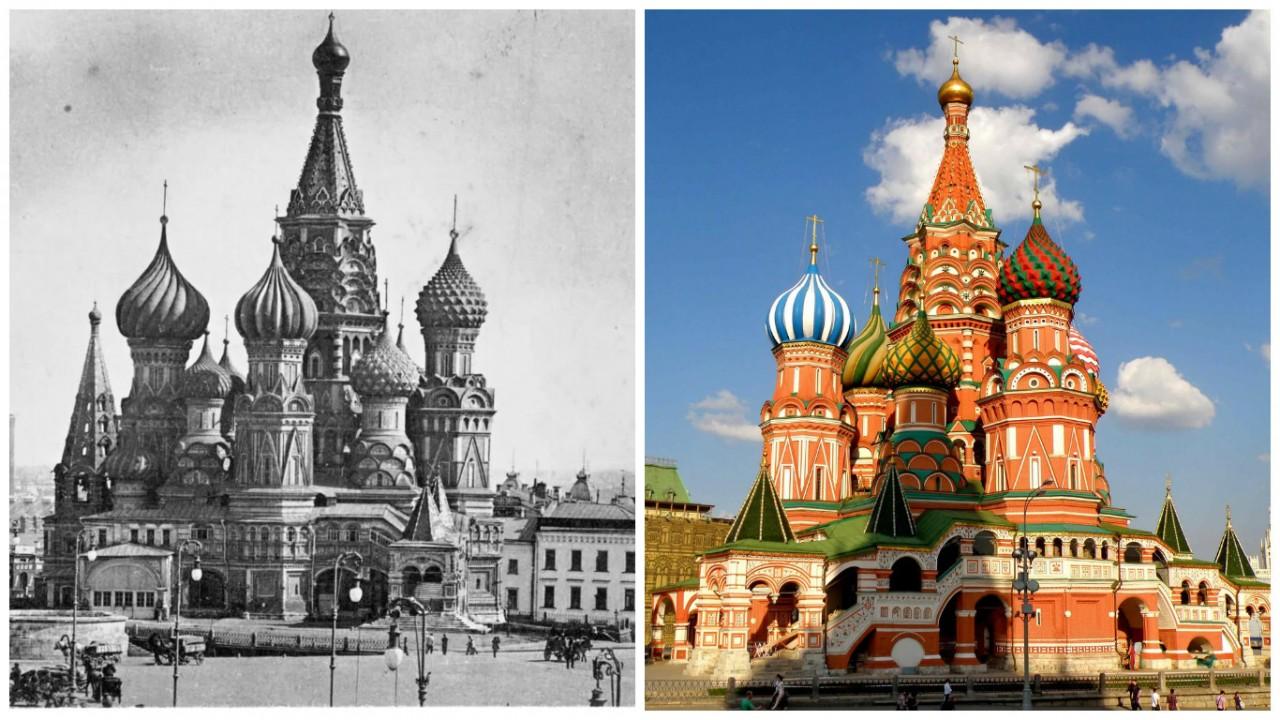 Москва тогда и сейчас