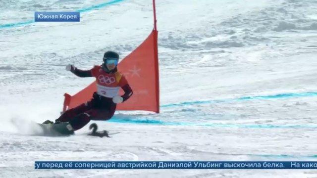 Белка подрезала спортсменку, выбежав на олимпийскую трассу  (24.02.2018)