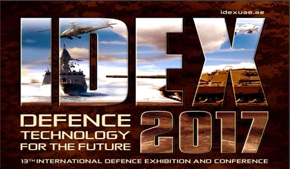 IDEX-2017: чем похвастаются «Вертолеты России»?