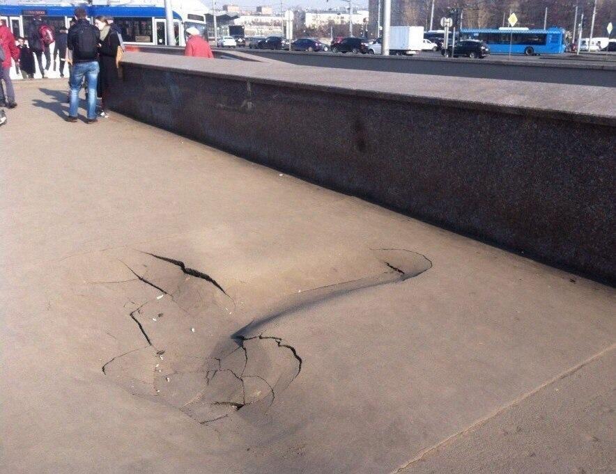 Когда администрация города положила на ремонт дорог.
