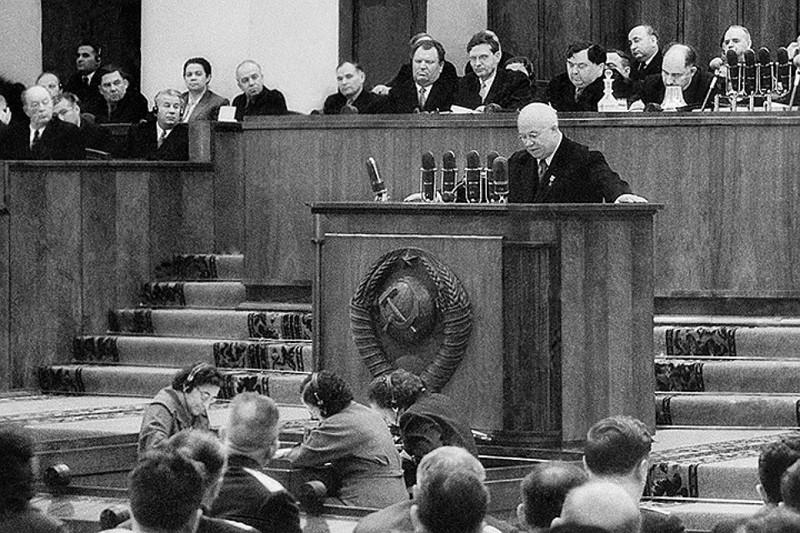 Спецоперация по воле случая: как у Хрущева похитили доклад ХХ съезда КПСС