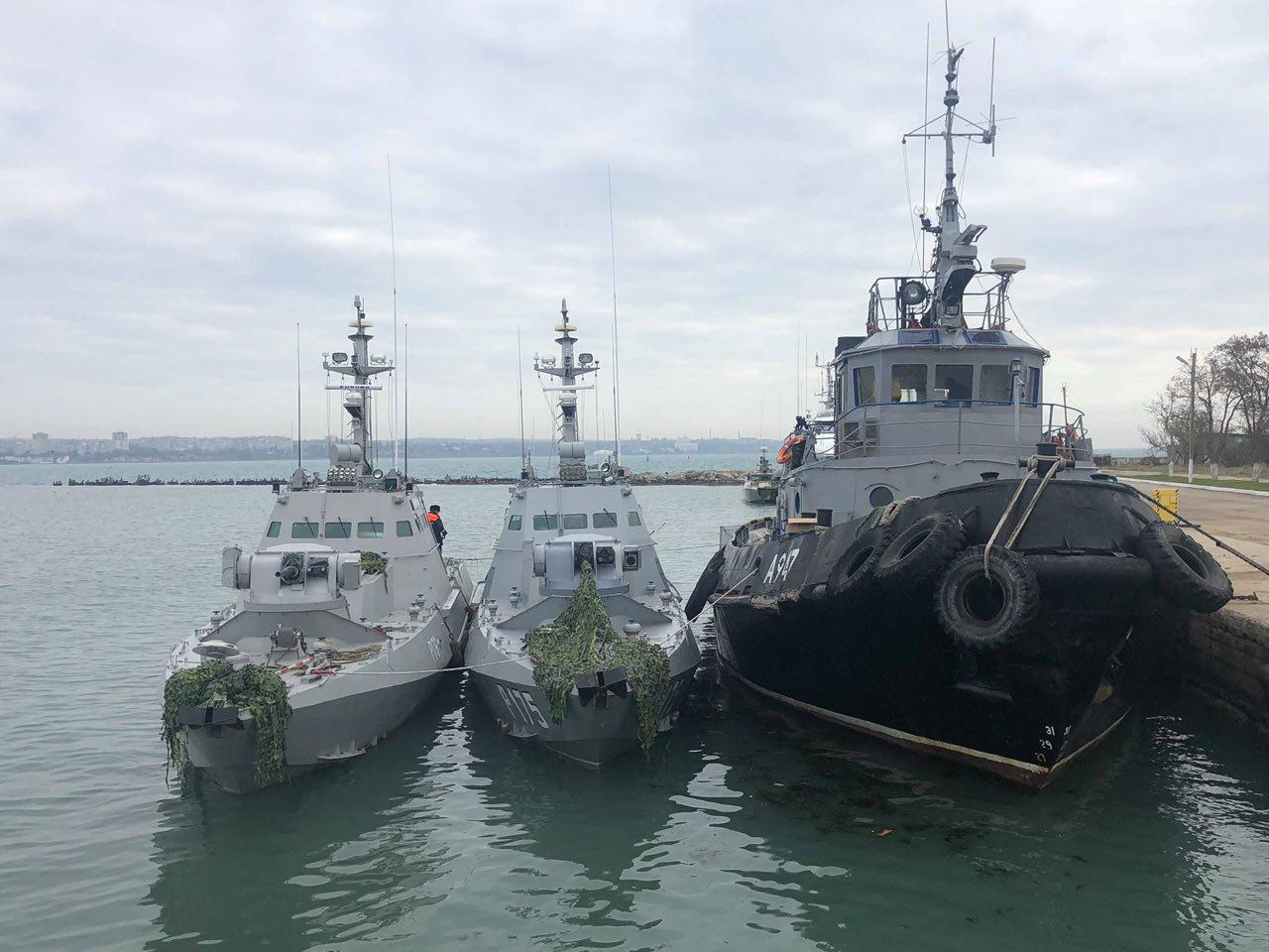 Официальная российская версия инцидента с украинскими катерами в районе Керченского пролива