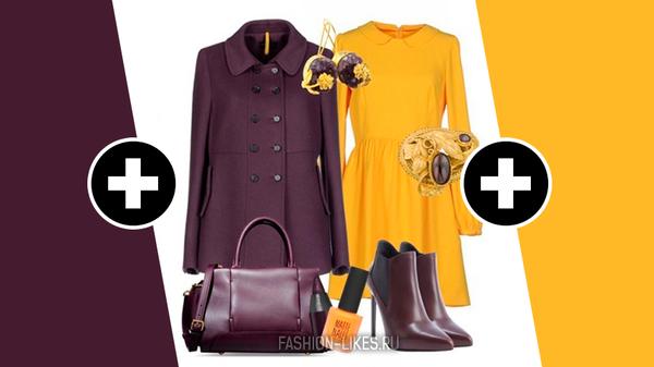 Как выглядеть дорого и стильно, используя всего 2 цвета в одежде