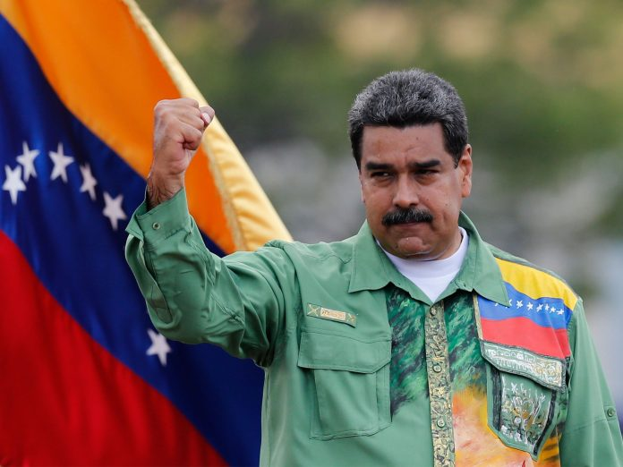 Мадуро пообещал американцам …