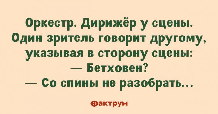— Почему мастера Васю называют «мастер-фломастер»? — Пока его спиртом не заправят, по-человечески не работает!