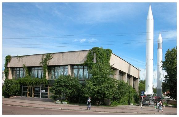 Музей С.П Королева в Житомире