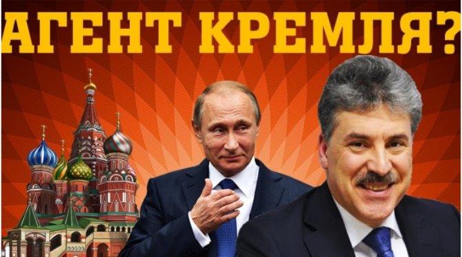 """Почему я не верю в то, что """"Грудинин - проект Кремля"""""""