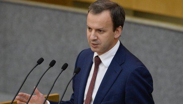 Дворкович предсказал рост курса доллара до 60 рублей