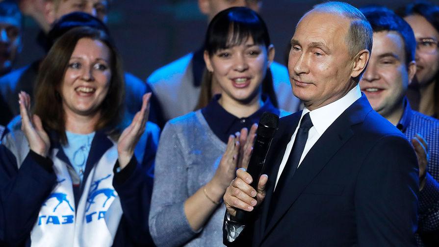 Александр Росляков. Путин по…