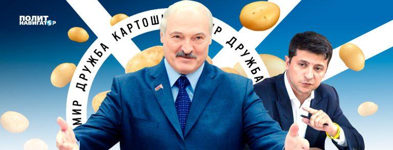 Лукашенко поддержит Зеленского в условиях российских санкций