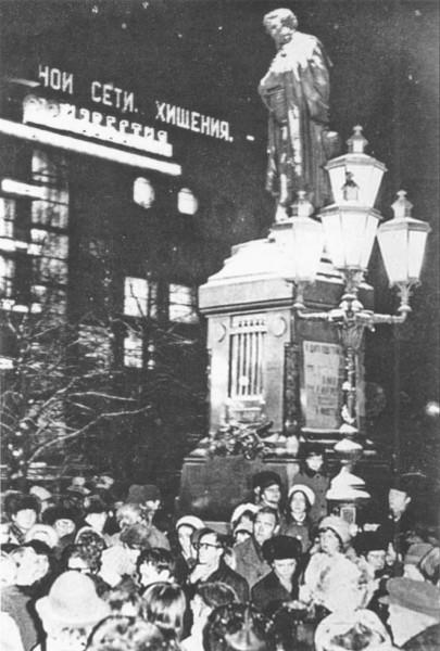 Пушкинская площадь, 1965-2018. К возвращению Плётки