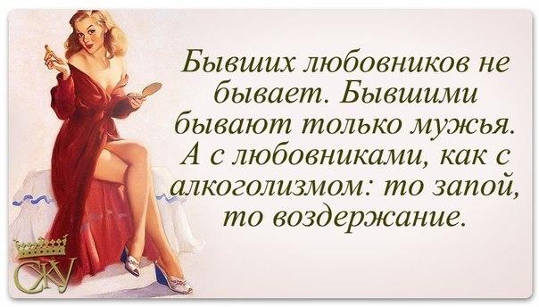 Мечтаю о любовнике