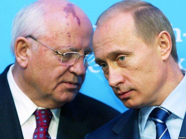 Почему Госдума отказалась осудить Горбачева и Ельцина?