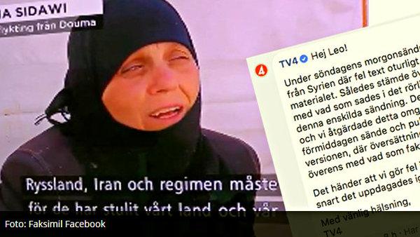 Шведский канал уличили во лж…
