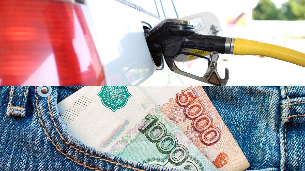 Продажа бензина в РФ стала выгоднее экспорта