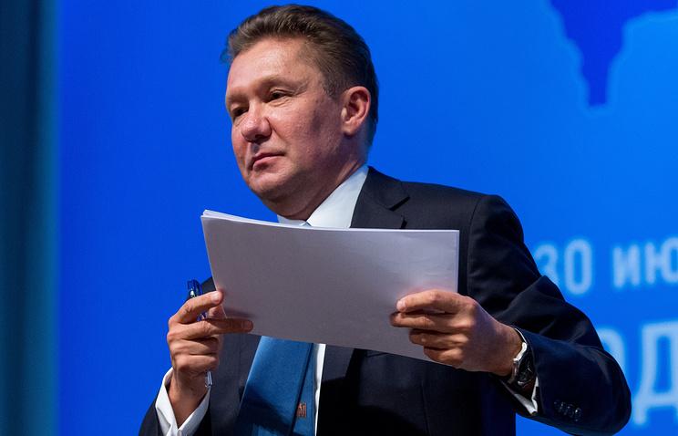 """""""Газпром"""" направил """"Нафтогазу"""" уведомление о начале расторжения контрактов в суде"""