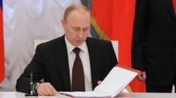 Путин уволил 11 генералов