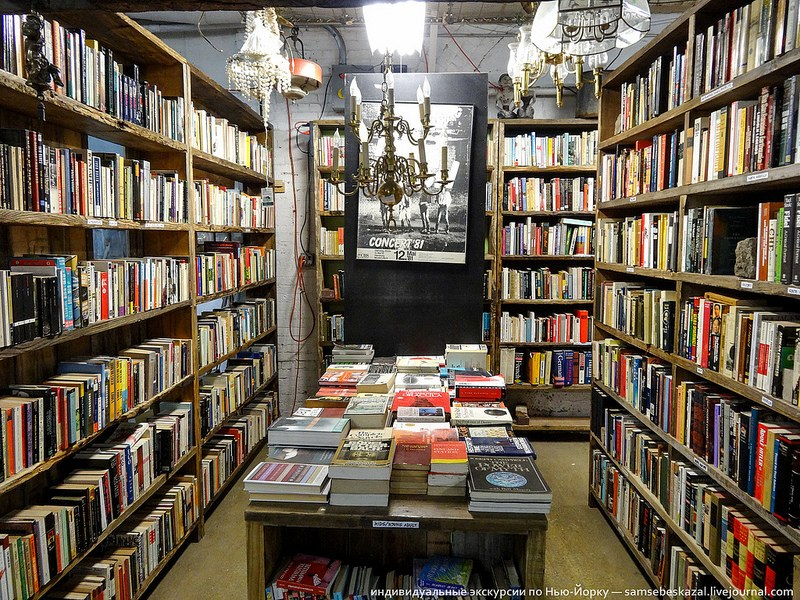 Есть книжный отдел