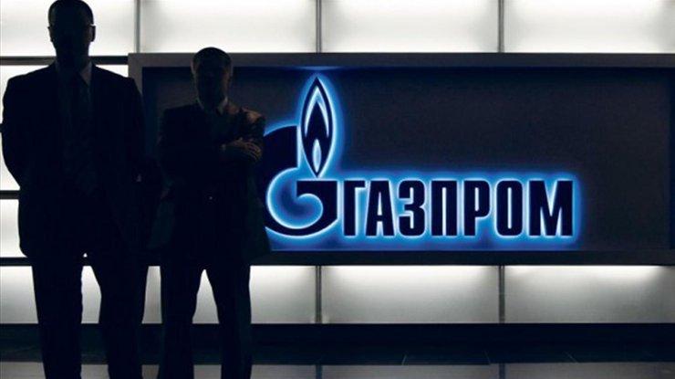 Укры совсем страх потеряли? В Нафтогазе назвали Газпром «недовольной бабкой»