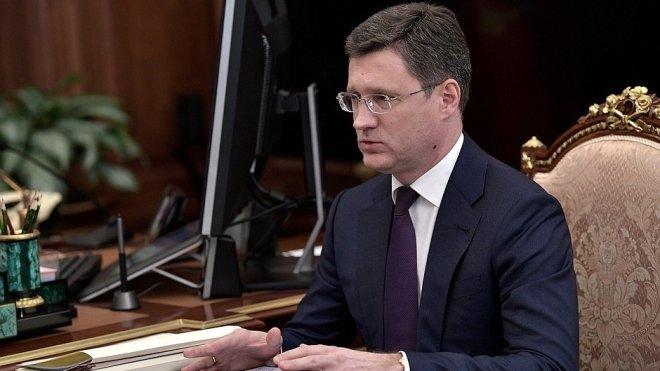 Новак предложил ОПЕК+ провес…