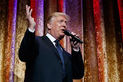Экономические инициативы Трампа назвали опасным популизмом