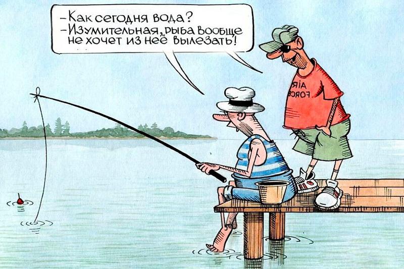 Анекдоты Про Рыбалку Смешные