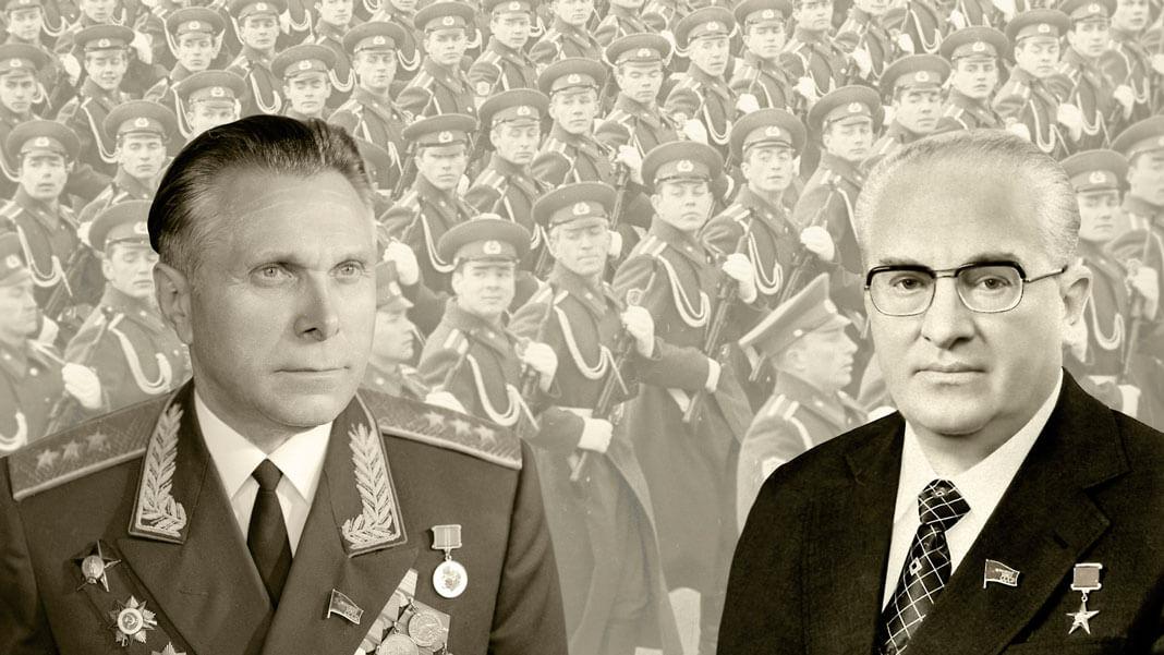 КГБ против МВД. История первой войны силовиков