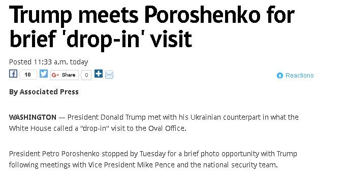 Истинная причина встречи Порошенко и Трампа….