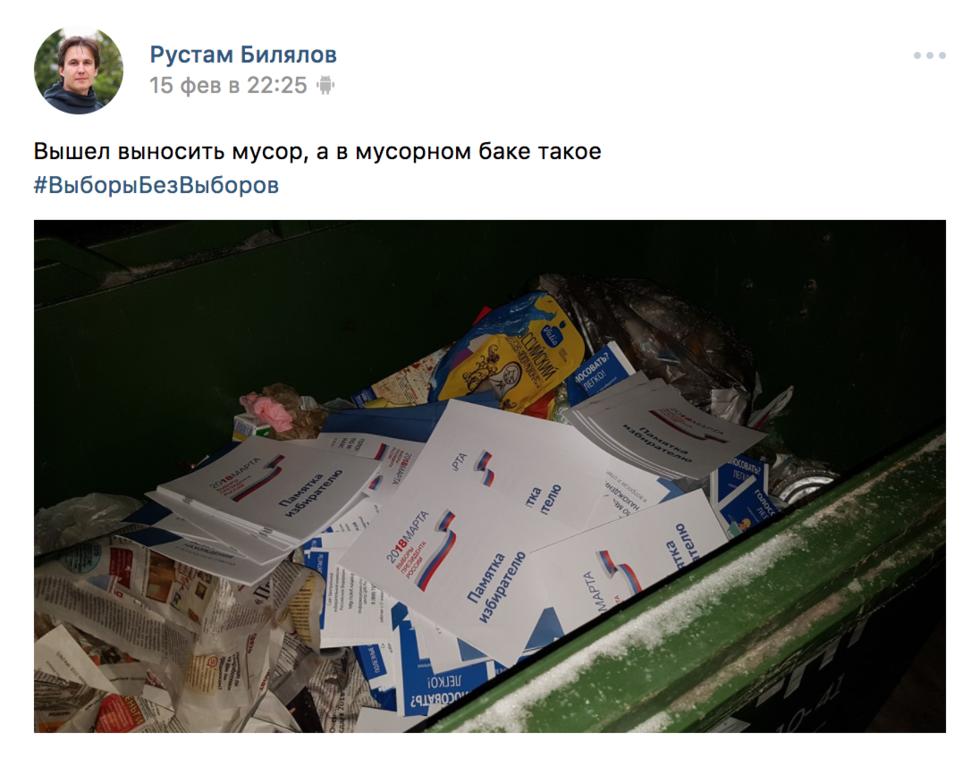 """Фейкомёты Навального: как """"страшные"""" истории про выборы всегда оказываются ложью"""
