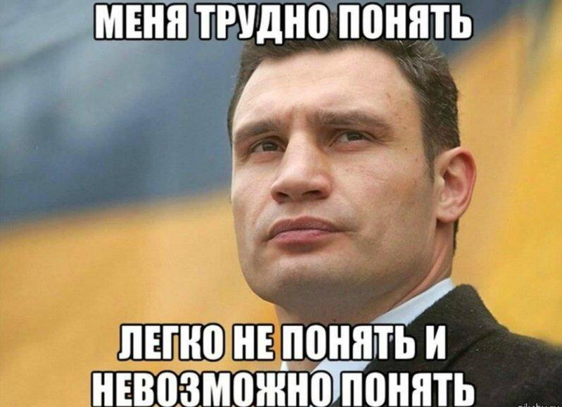 Мечтайте! Поздравление первоклассников В.Кличко